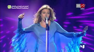 Jennifer  Arabs Got Talent