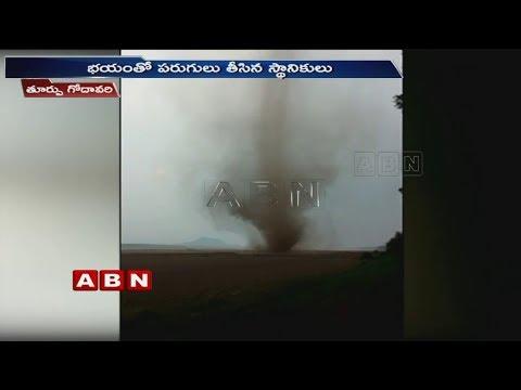 సుడులు తిరుగుతూ గాల్లోకి ఎగిసిన ఇసుక | Tornado Appeared in East Godavari District | ABN Telugu