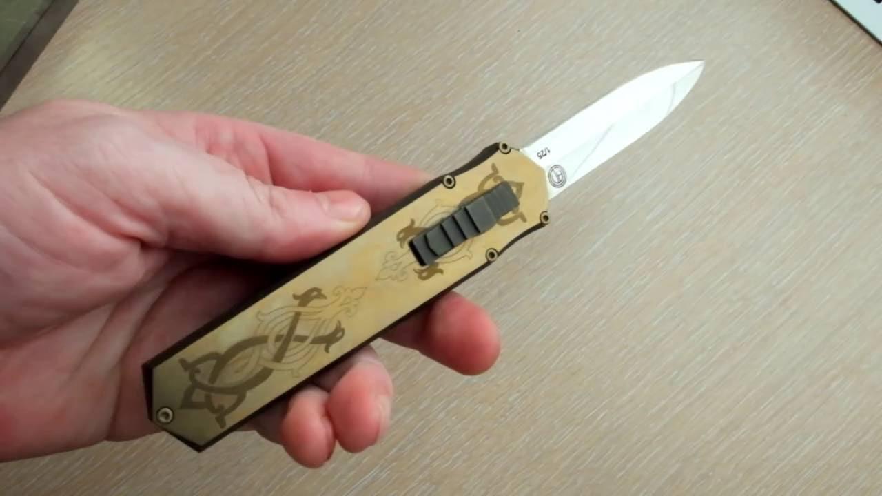 Как сделать выкидной нож видео