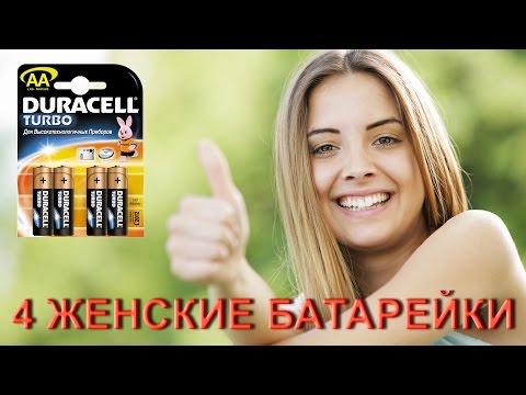 pochemu-masturbatsiya-mozhet-nachatsya-ranshe