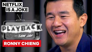 Ronny Chieng Defends Airplane Jokes & Facebook Privacy | Playback With Sam Jay | Netflix Is A Joke