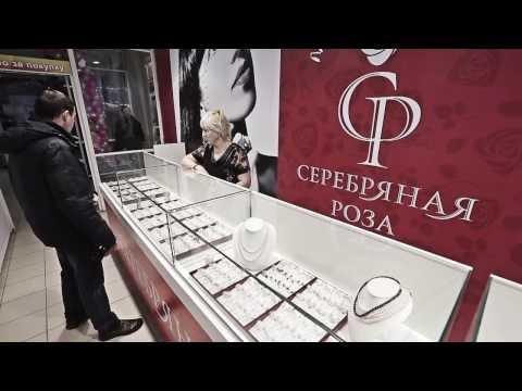 Выкса.Рф: открылся салон бижутерии «Серебряная роза»