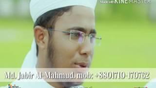 New Islamic Song 2016 With-SalliAla Muhammad_Kalarab ( সাল্লিআলা মুহাম্মাদি. কলরব শিল্পীগোষ্ঠি)