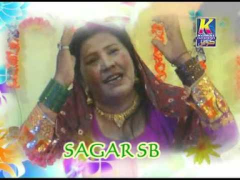 Sahera Ameera Begum Album 2 Kunwar Khe Salam Ghot Dison Pyaro(((sagar))) video
