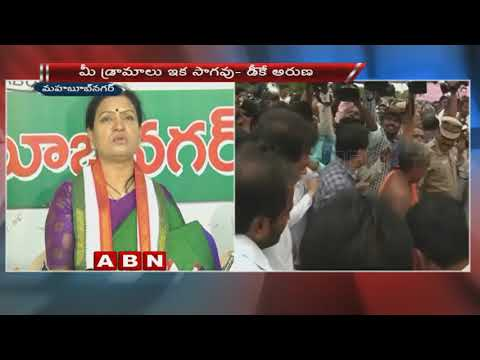 Congress Leader DK Aruna Says People will Teach a Lesson For KCR Family In Upcoming Election