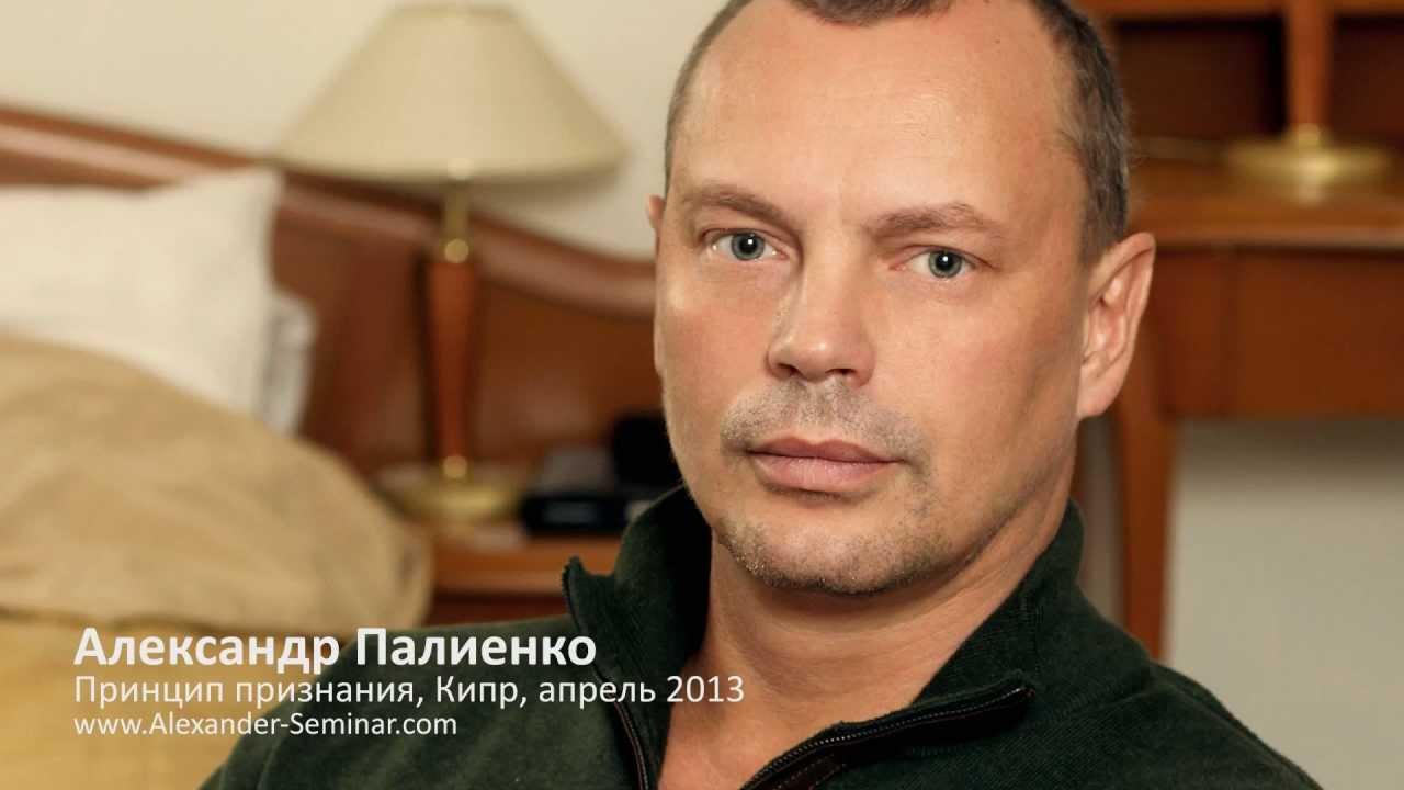 Энергетика Александр Палиенко – Смотреть видео