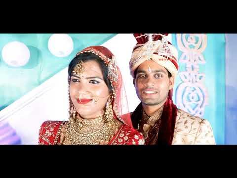 'PREM RATAN DHAN PAYO' Palak Muchhal T-Series  ||groom Highlight|| Multimedia Kurud