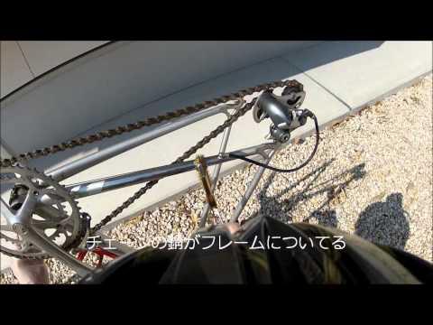 自転車サビ落とし :: VideoLike