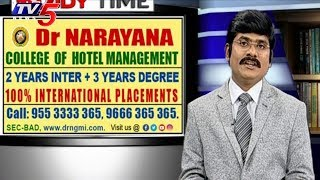 BBA andamp; EDP Programs At Dr.Narayana College | Study Time