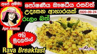 Healthy & delicious breakfast by Apé Amma