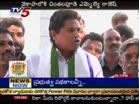 YSR Congress Party Focused on TDP Party Leaders (TV5)