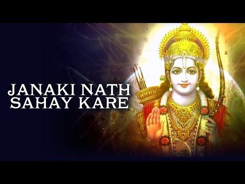 Download Janaki Nath Sahay Kare (with Lyrics)   Ishwar ...