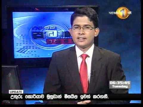 Sirasa Breakfast news 7.05.2013 6.30 am