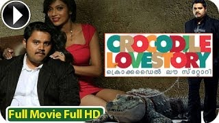 Sound Thoma - Crocodile Love Story - Malayalam Full Movie 2013 OFFICIAL [Full HD 1080p]