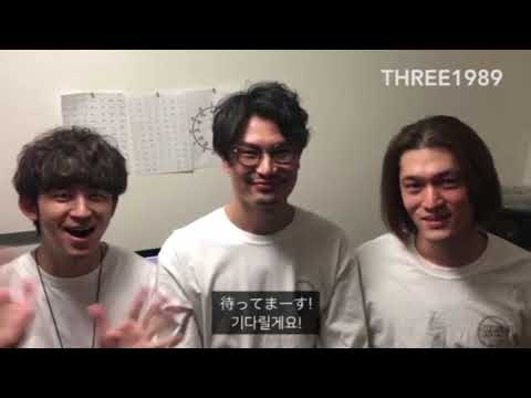 【Music And City Festival Vol.2】 THREE1989 - Comment