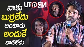 Aadhi pinisetty about U turn movie | Samantha|  U Turn Trailer Launch | Filmy Looks