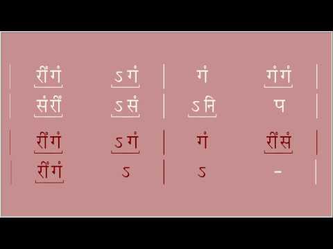 Jayostute Shrang Vaadan Vanshi-lipi ( Drum + Clarinet + Alto Sax + Trombone + Tuba + Trumpet ) video