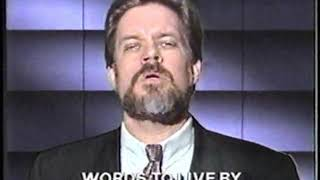 WSLS-TV Channel 10, Roanoke VA - Sign-off recorded Summer 1989