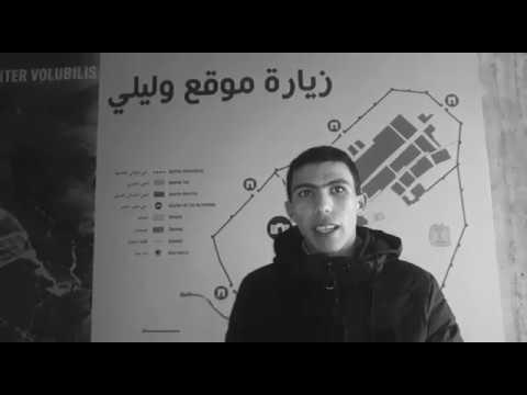 روبورطاج وثائقي حول الموقع الأثري التاريخي وليلي _ مكناس .