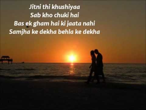Tumhi Dekho Na-kabhi Alvida Na Kehna Full Song + Lyrics Hq video