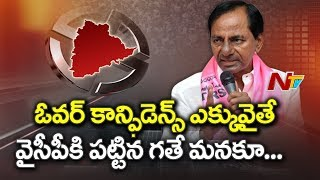 KCR Alerts Party Candidates Over Elections | TRS Political Strategy in Pre Polls | NTV