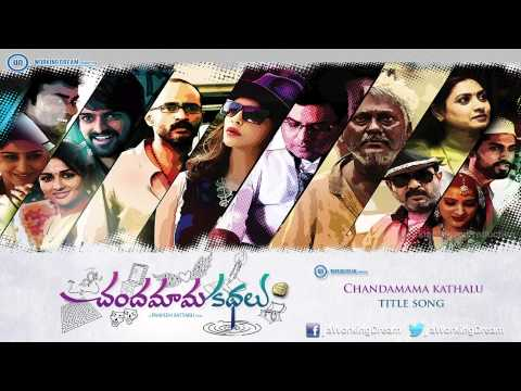 Chandamama Kathalu Title Song - Lakshmi Manchu Mickey.J.Mayer...