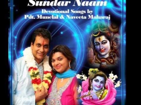 Sundar Naam CD by Pundit Munelal 2013