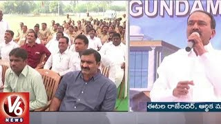 Ministers Nayini And Etela Lays Foundation Stone For Police Commissionerate In Ramagundam