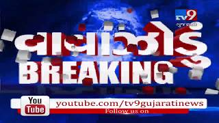 Cyclone Vayu: Strong winds blow in coastal areas of Sutrapada, Gir Somath| Tv9GujaratiNews