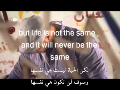 So Soon Maher Zain مترجمة video