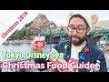 Lagu Tokyo DisneySea Christmas 2018 Food Guide | WHAT TO EAT