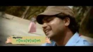 Follow On Facebook : - https://www.facebook.com/pages/Vineeth-Sreenivasan-Songs/402361469799368 Neel Malar Kaavil By : Vineeth Srinivasan - Malayalam Album N...