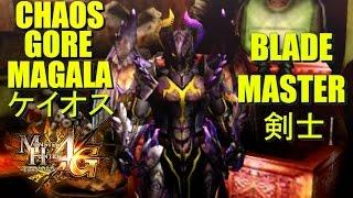 Monster Hunter 4 Ultimate G Rank Armor Overview: Chaos Gore Magala Blademaster・ケイオス剣士 (Rare 9)