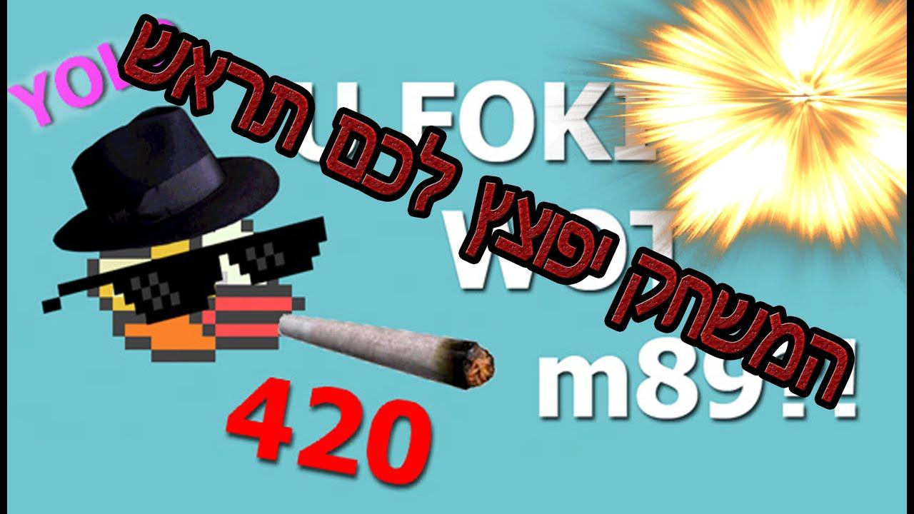 Mlg flappy bird 420 youtube