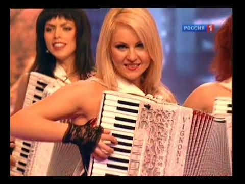 Tango de latino Танго де латино Brides group sexy girls play instrumental music группа Невесты