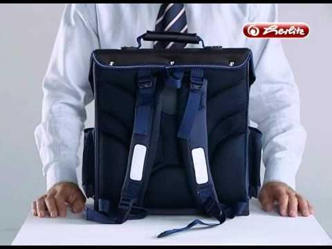 Видео как выбрать портфель