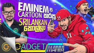 Gadget Mania - (2021-09-18)