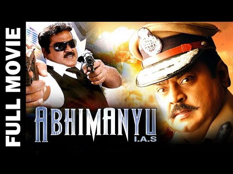 ABHIMANYU IPS (Tamil Selvan) full movie