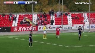 Спартак Москва-2 : Нефтехимик