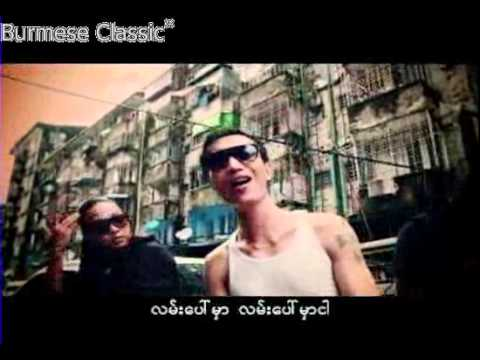 Myanmar New Love Song Kyaw Htut Swe And Jouk Jack 2012 video