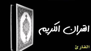 الشيخ خالد الجليل سورة البقرة