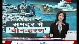Dragon Warship Intruding Indian Ocean | Part 1