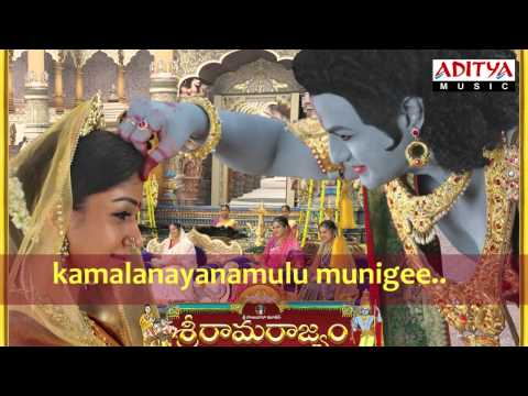 Sri Rama Rajyam Movie Song - Seetharama Charitham (aditya Music) video