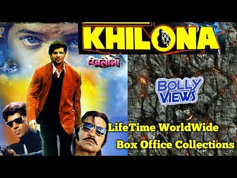 KHILONA Bollywood Movie LifeTime WorldWide Box Office Collections Verdict Hit or Flop