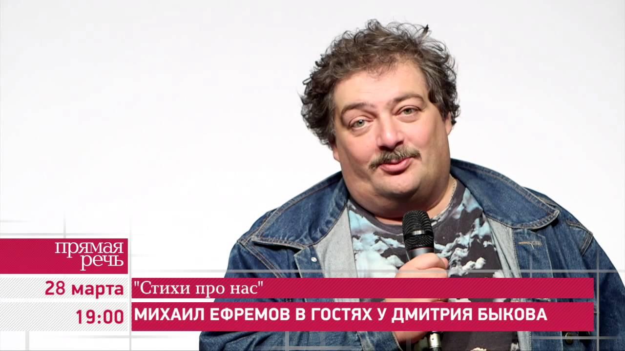 Дмитрий Быков Стихи В Новой Газете