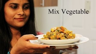 Mix Vegetable Sabzi Recipe | Restaurant Style Indian Curry Recipe By Shilpi