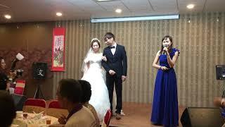幸福氛圍主持人-Irene Lin婚禮主持