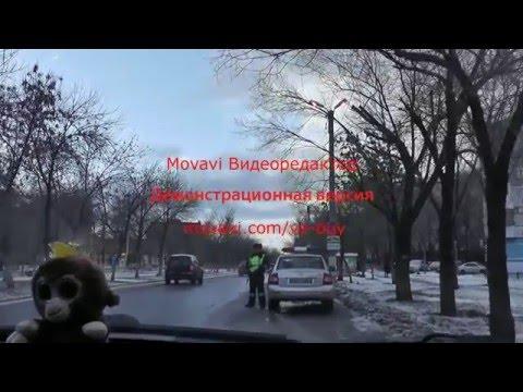 Обращение к начальнику ГИБДД г.Новокуйбышевска и к администрации г.Новокуйбышевска