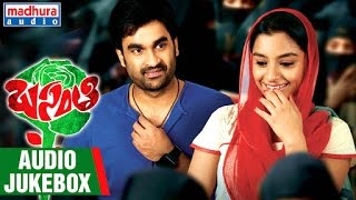 Dhoni - Basanti Movie Full Songs - Jukebox - Goutham Brahmanandam, Alisha Baig, Mani Sharma