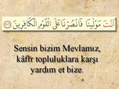 Kabe Imamı - Amenerrasulu (Türkçe Mealli)